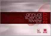 HSE's 2017 Annual Science Review